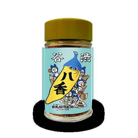 渋谷八香唐辛子