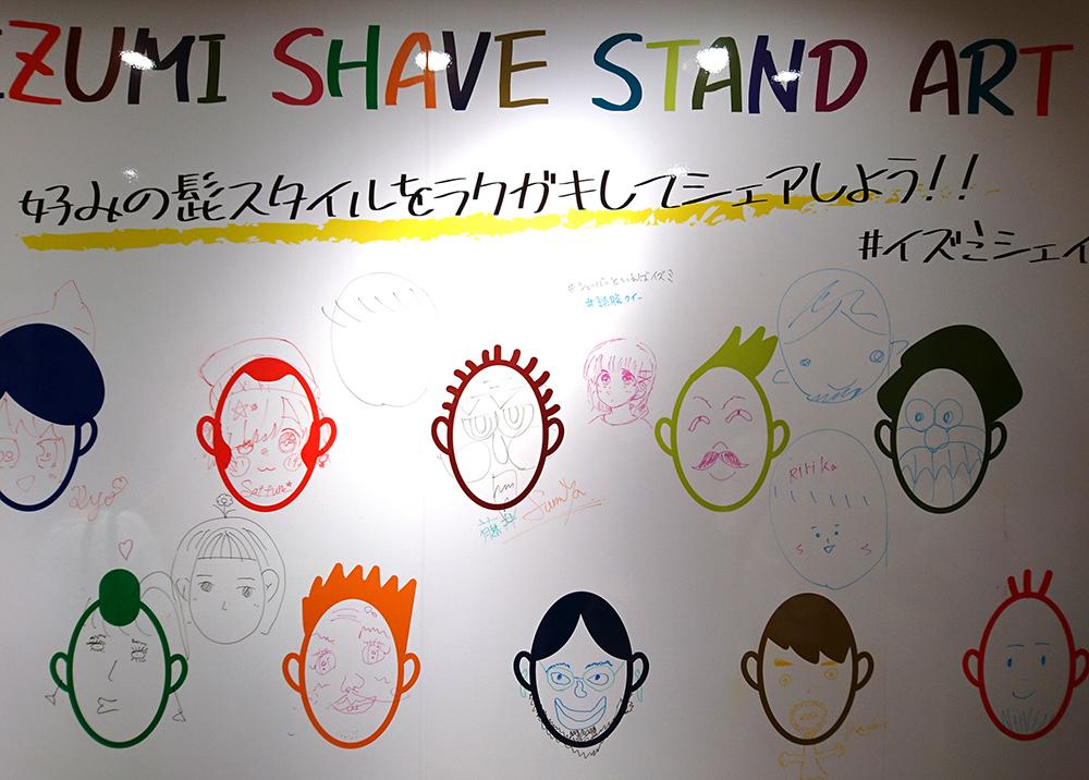 """渋谷のPOPUPスタンド「IZUMI """"SHAVE"""" STAND」のライブペイント"""