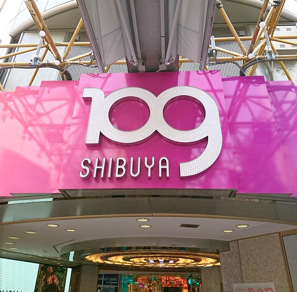 渋谷109の新ロゴ