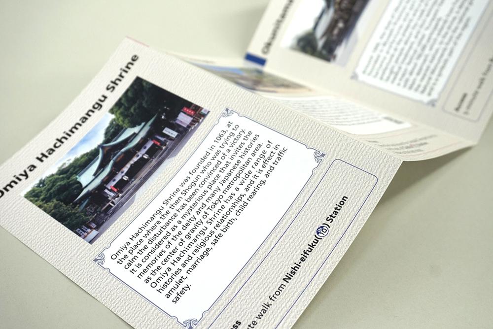 京王電鉄オリジナル御朱印帳の案内リーフレット