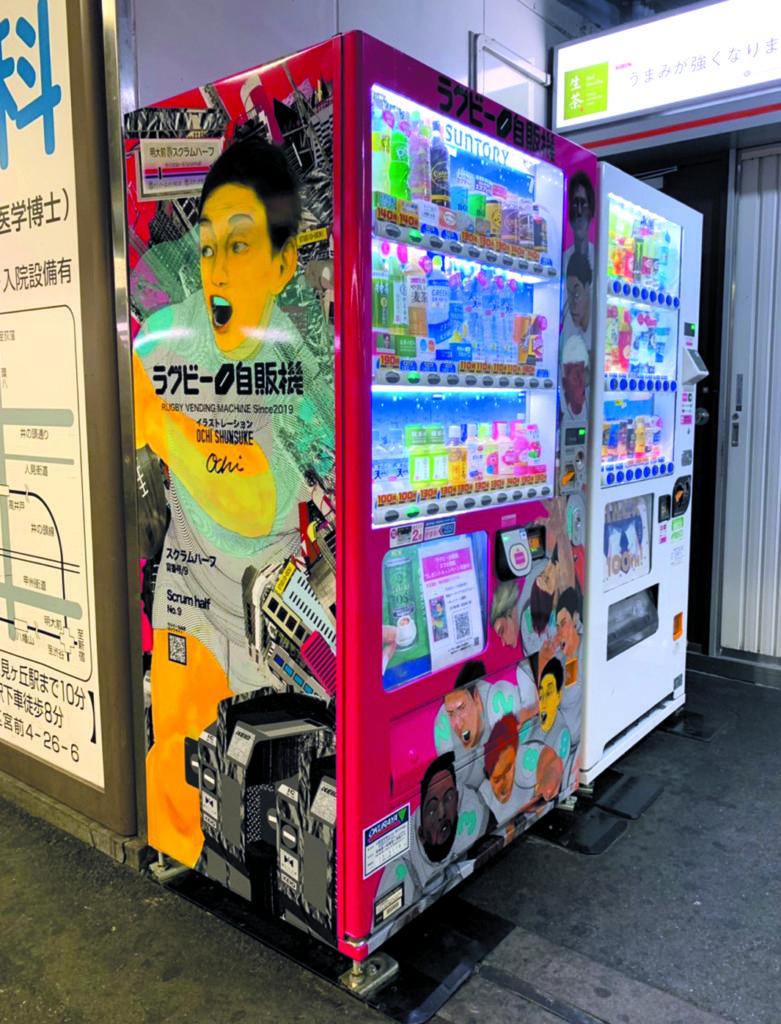 京王線明大前駅のラグビー自販機