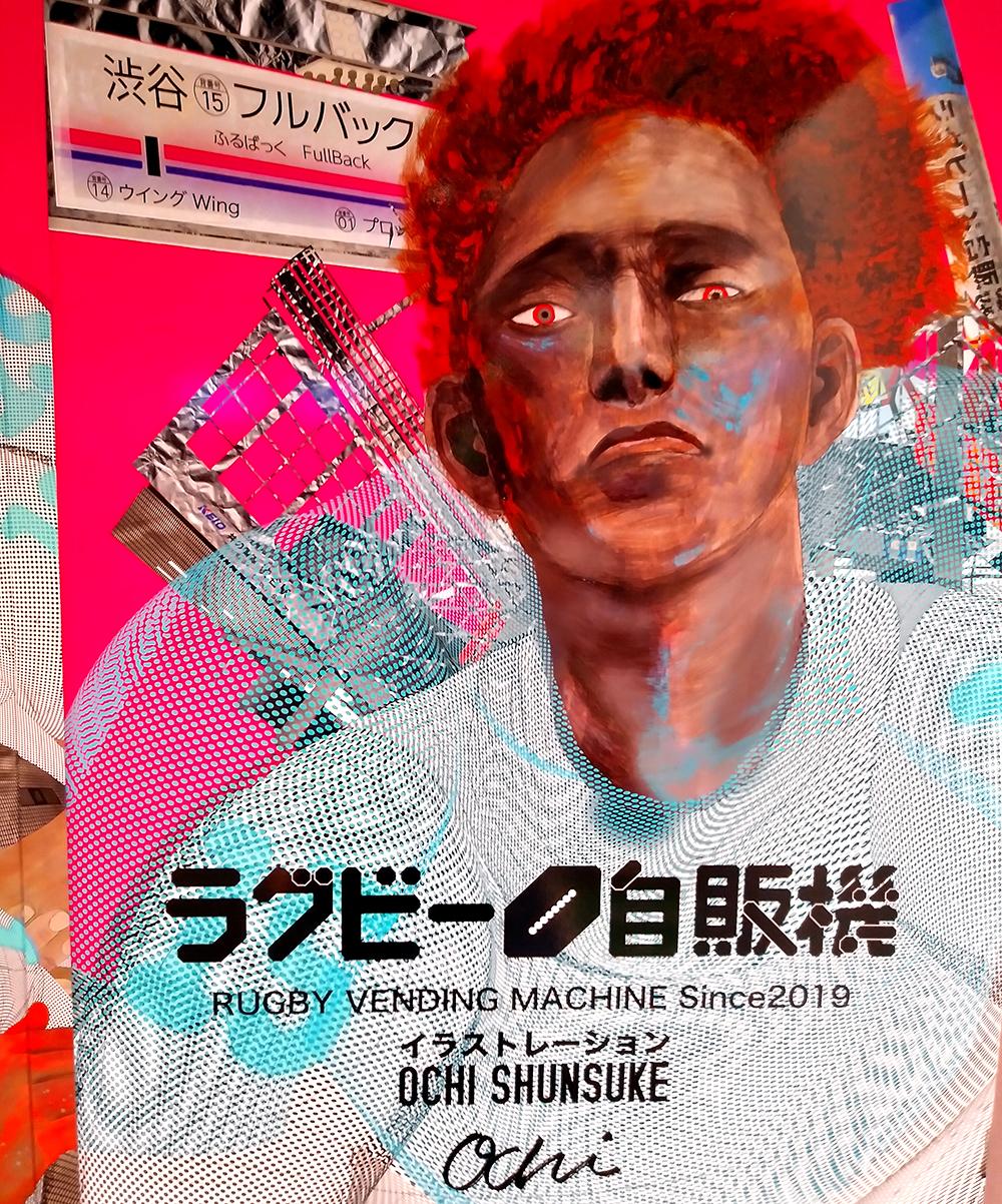 京王井の頭線駅にあるラグビー自販機
