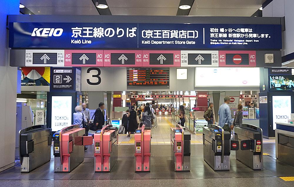 対話型AI案内ロボ下北沢レイが設置された京王線新宿駅京王百貨店口