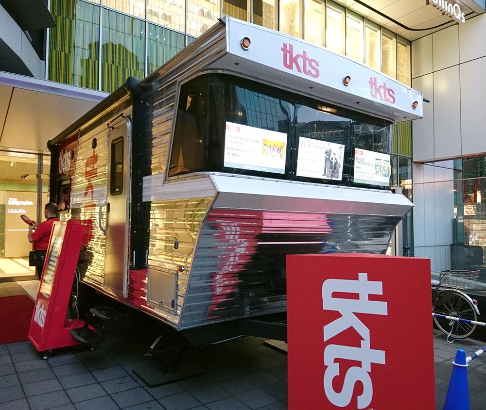 京王井の頭線の渋谷に日本初上陸のTKTS渋谷本店