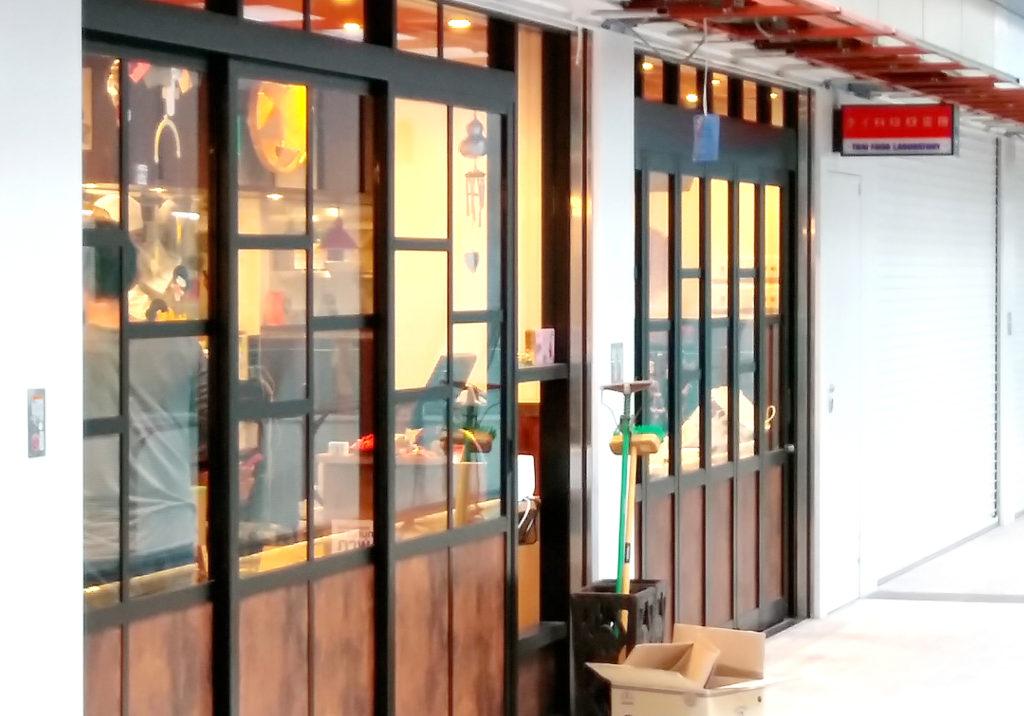 下北沢駅商業施設シモキタエキウエのタイ料理研究所