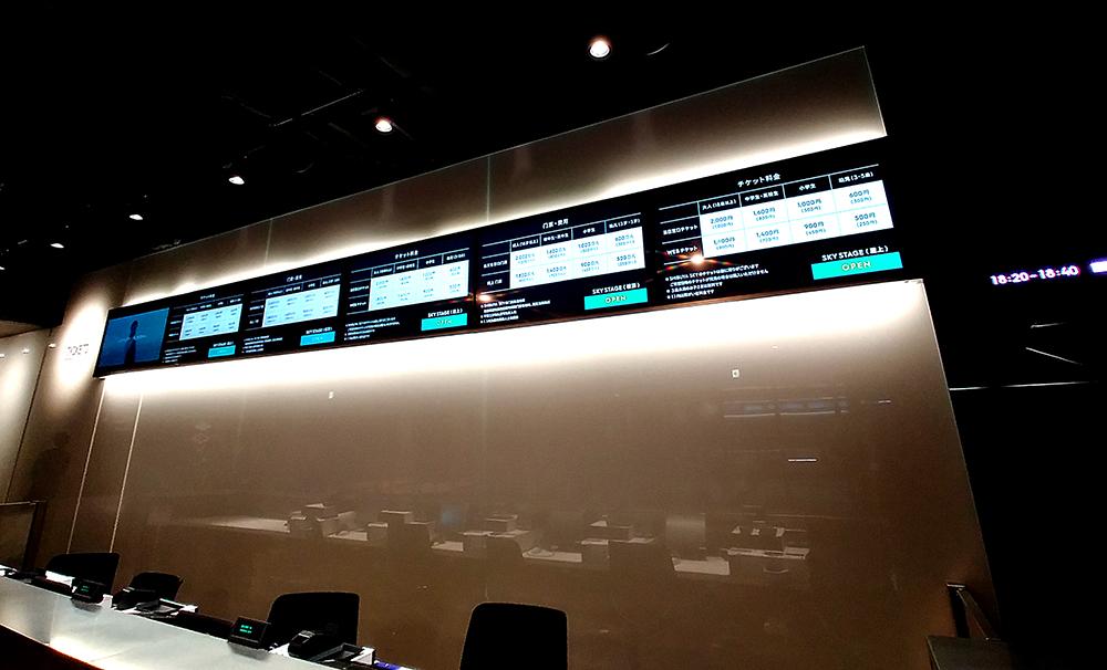 SHIBUYA SKYのチケットカウンター