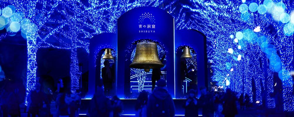 青の洞窟 SHIBUYAの体験型アトラクション「FORTUNE BELLS」