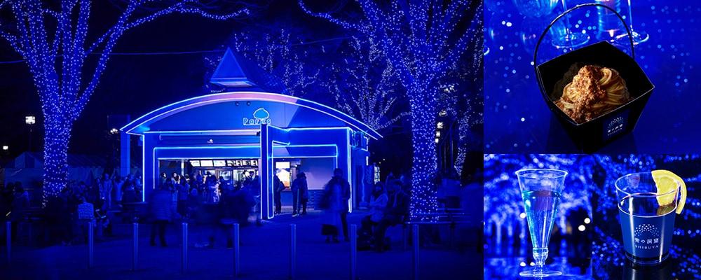 青の洞窟 SHIBUYAのポップアップショップ「青の洞窟 Blue Parks」