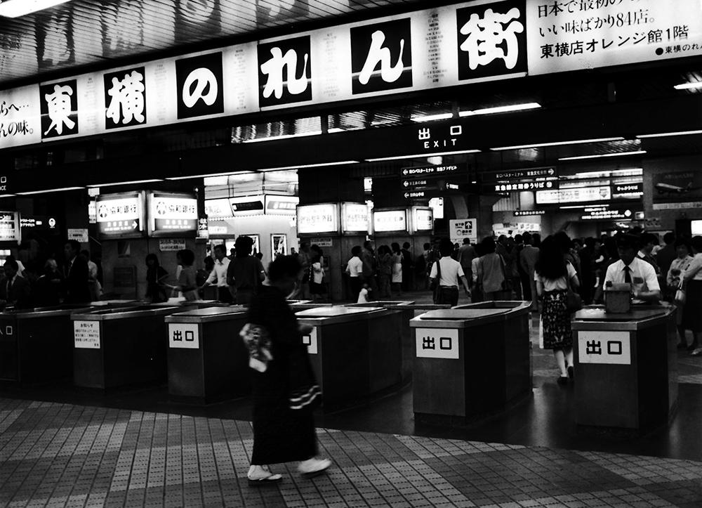 東急東横店「85年分の東横総決算」の「渋谷の街とともに 東横デパート写真展」