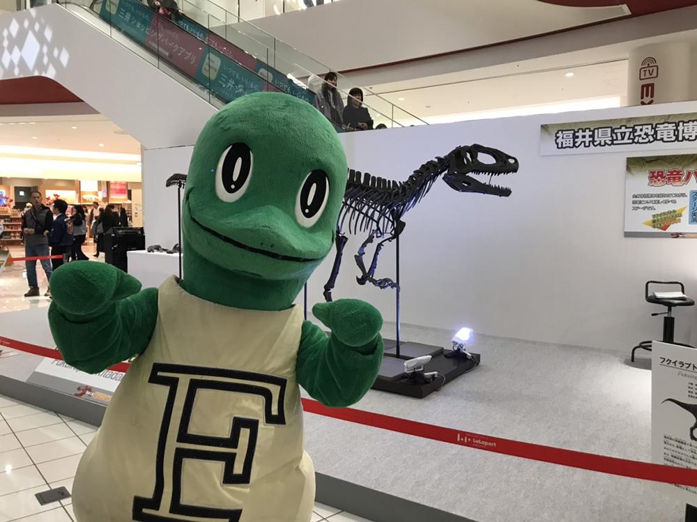 福井県の公式恐竜ブランドキャラクター「ラプト」