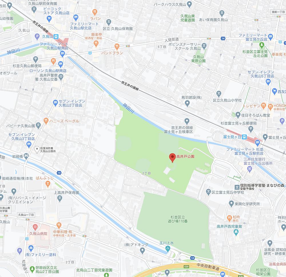 神田川と玉川上水に挟まれる立地の高井戸公園。