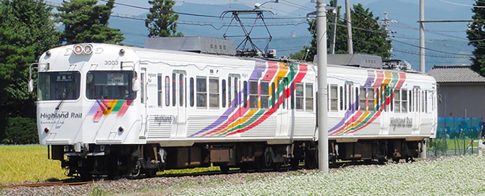 松本電鉄3000系