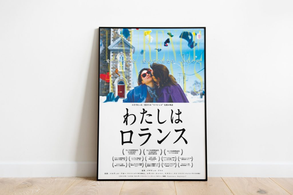 アップリンクの映画ポスター