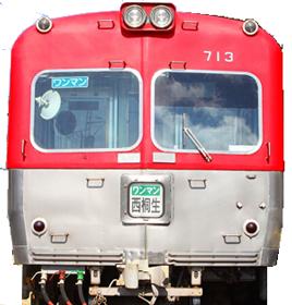 上毛電気鉄道700形