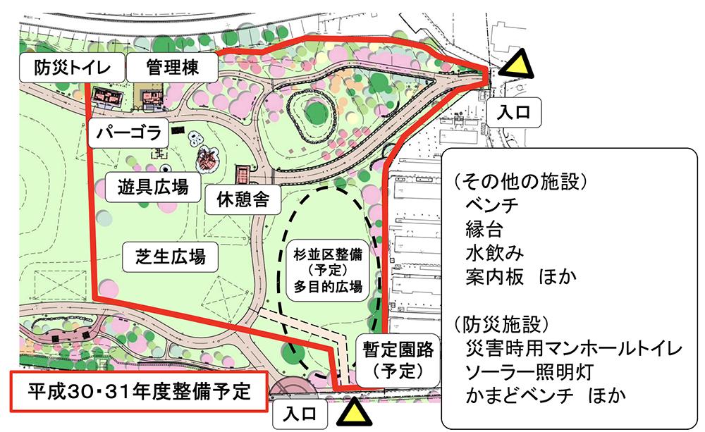 都立高井戸公園の整備計画