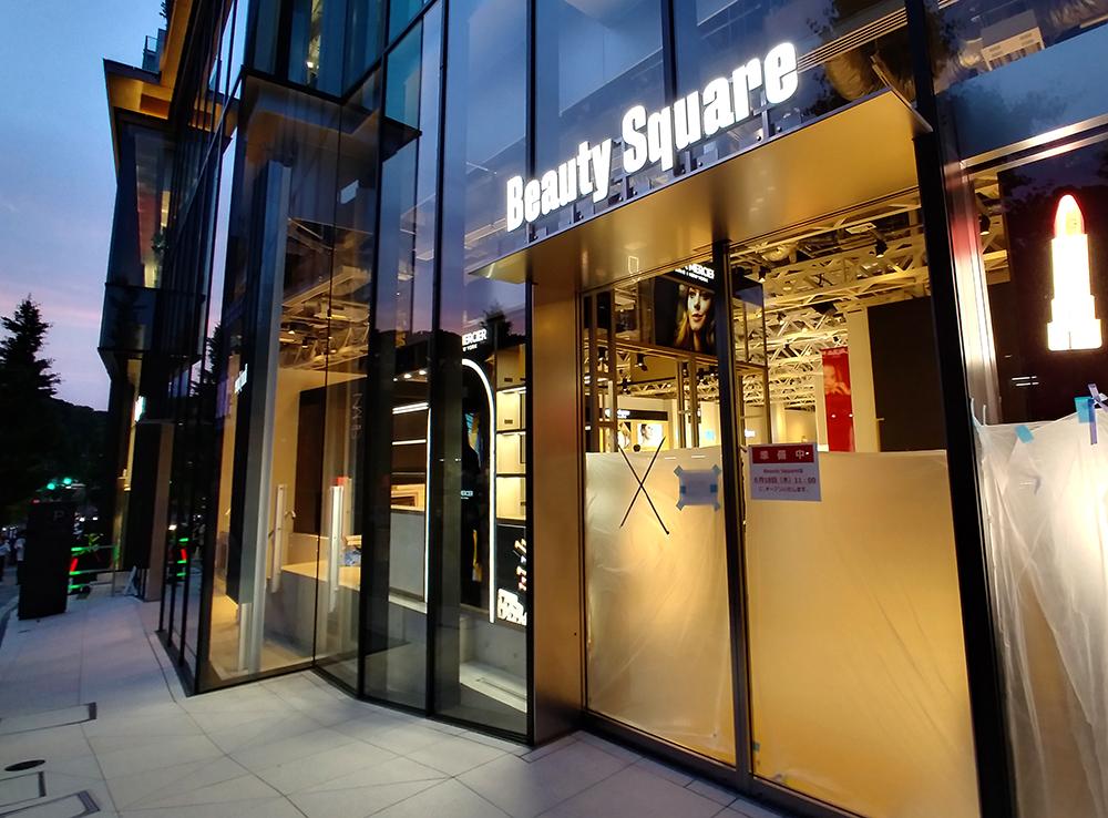 ウィズ 原宿1階のBeauty Square