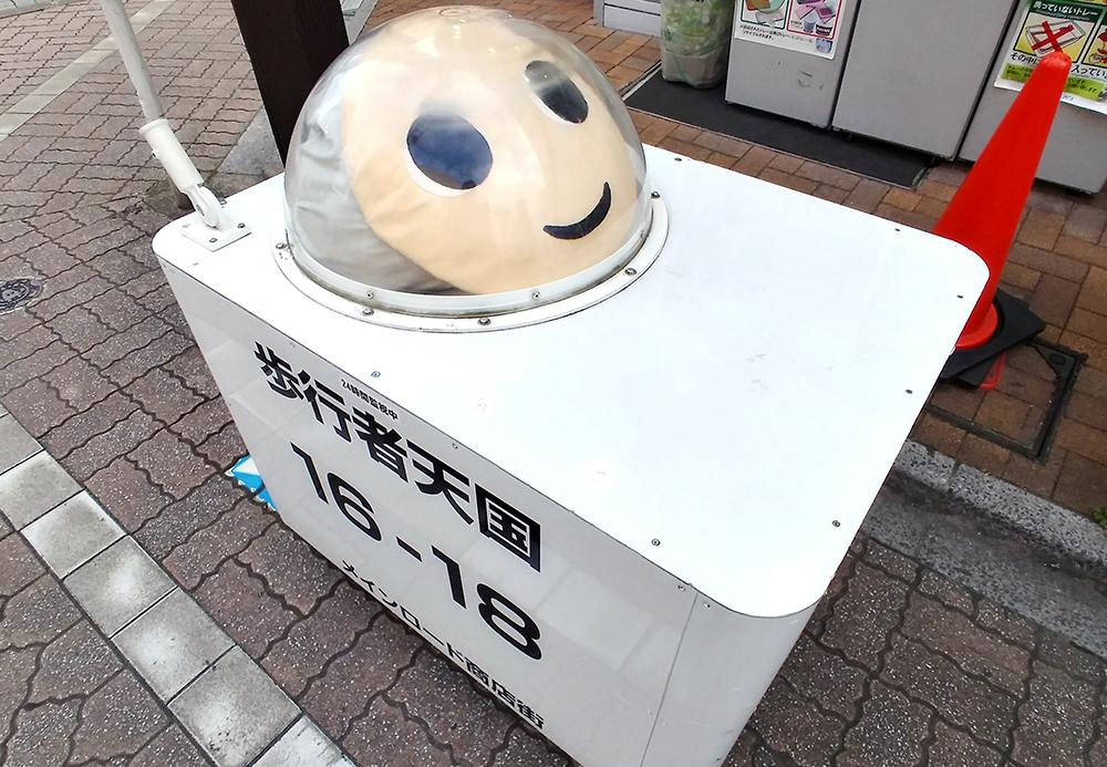 浜田山メインロード商店街のなみすけ