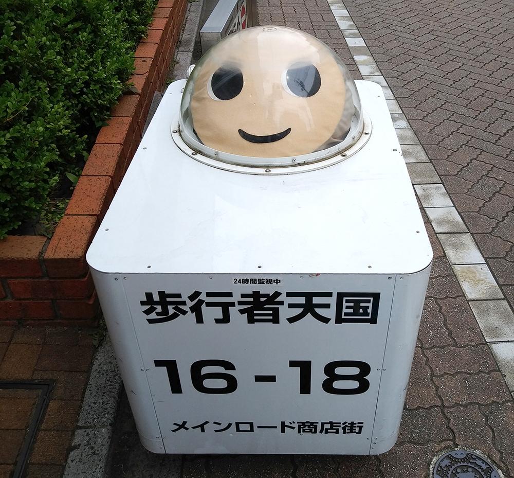 浜田山メインロード商店街のホコ天ロボ(なみすけ)