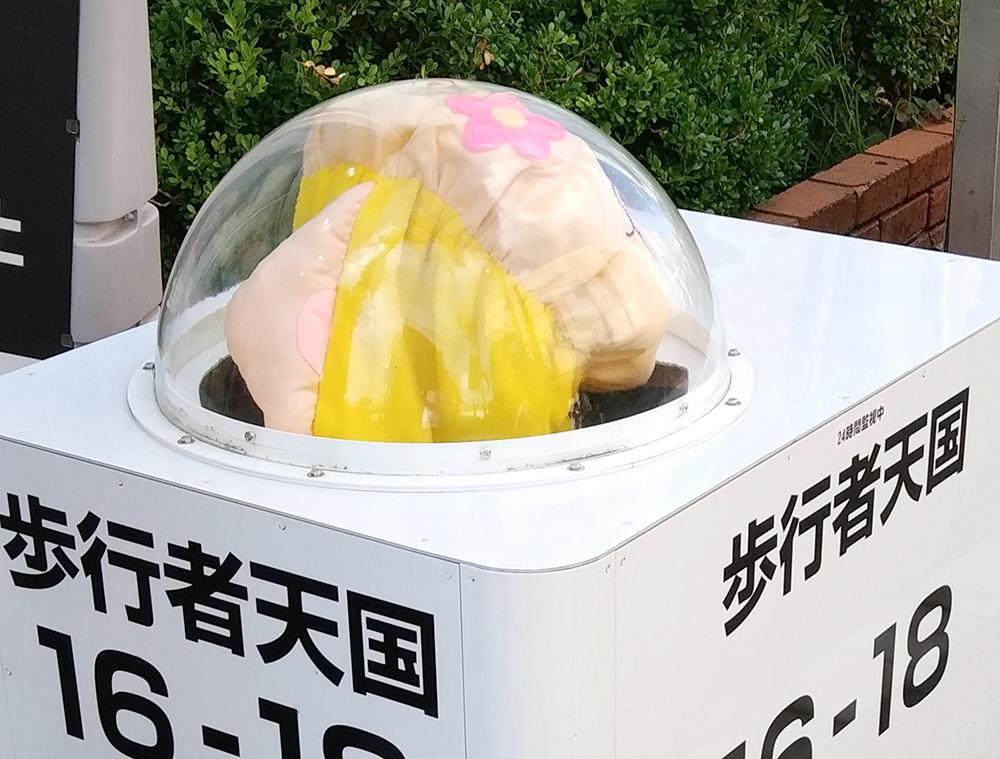 浜田山メインロード商店街のホコ天ロボ(ナミー)