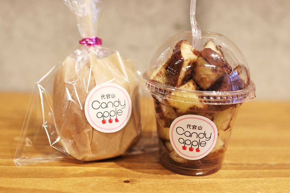 Candy appleのピュアココアりんご飴 600円(税抜)