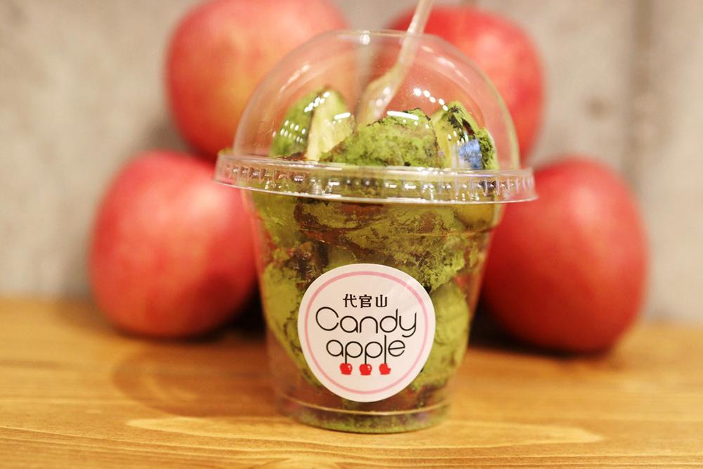 Candy appleの宇治抹茶りんご飴 700円(税抜)