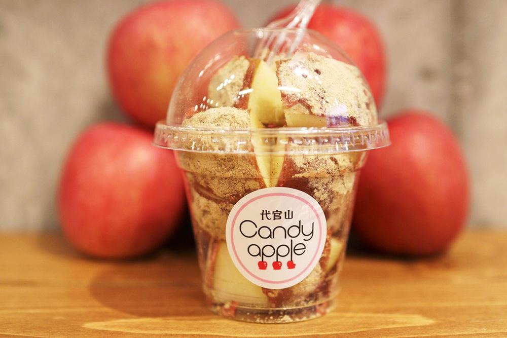 Candy appleの丹波黒豆きなこりんご飴 700円(税抜)