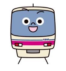 京王電鉄公式キャラクター「けい太くん」