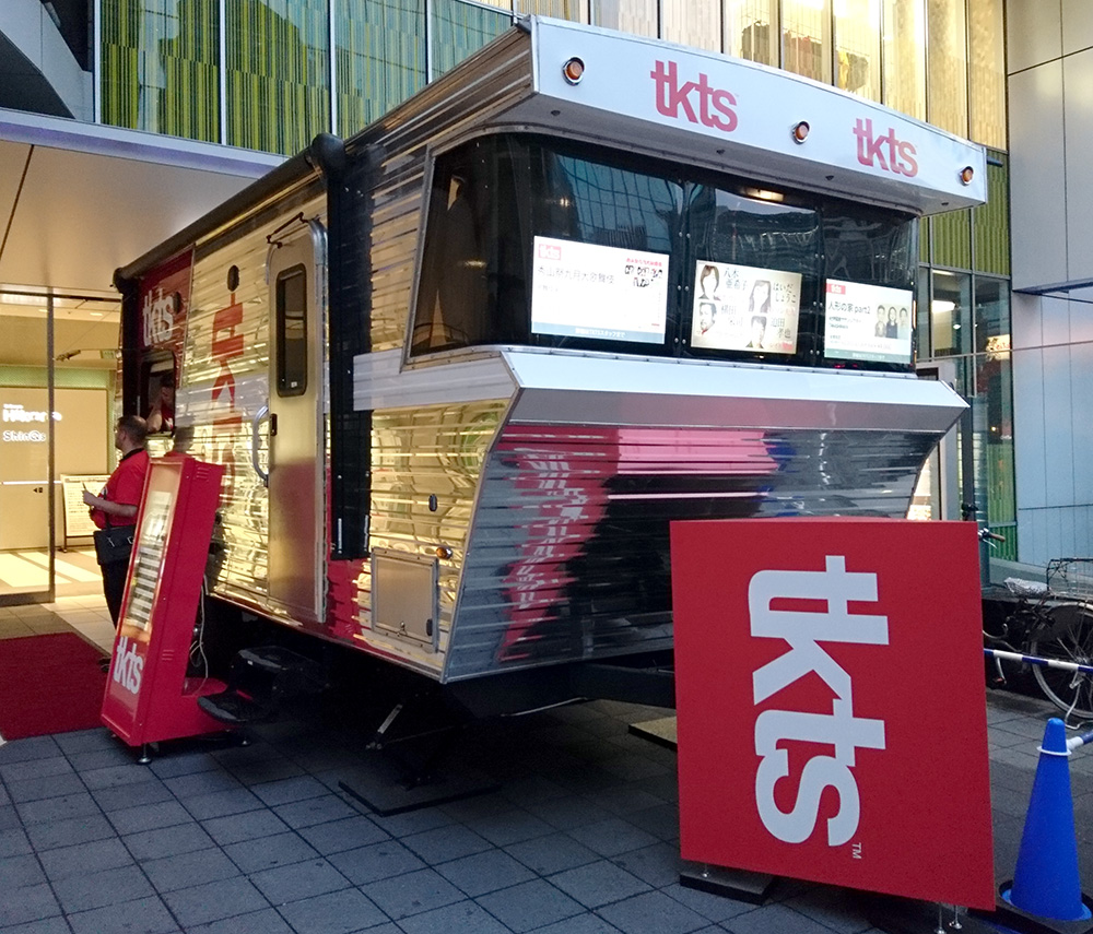 2019年8月29日に、渋谷ヒカリエで日本初上陸を果たした旗艦店「TKTS渋谷」