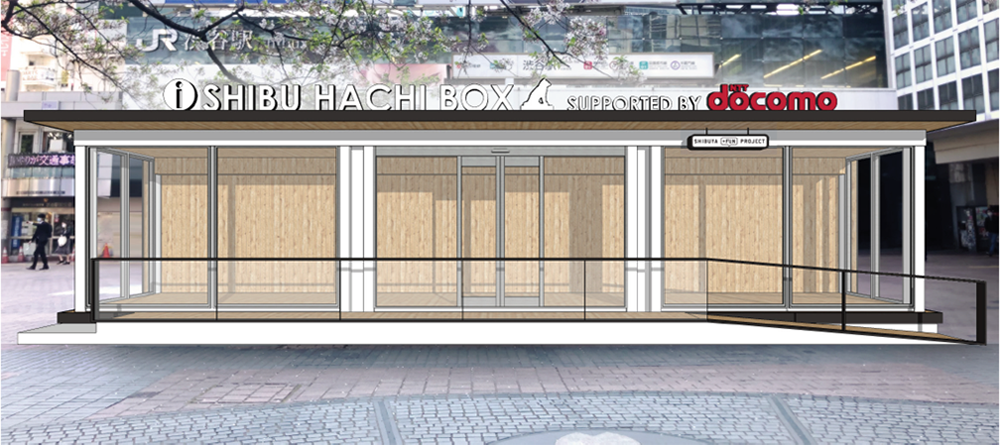 旗艦店「TKTS渋谷」が移転リニューアルする「SHIBU HACHI BOX」。