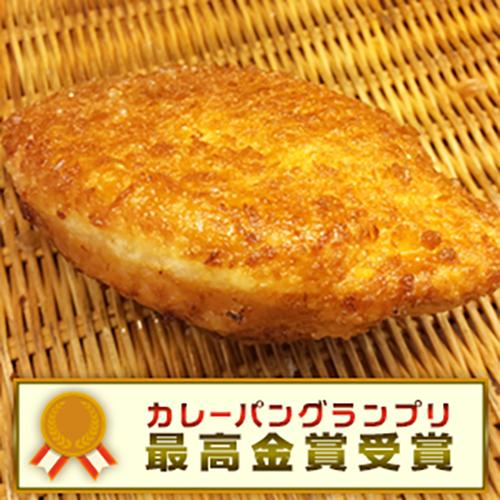 自家製サクサクカレーパン(三鷹市・トーホーベーカリー)