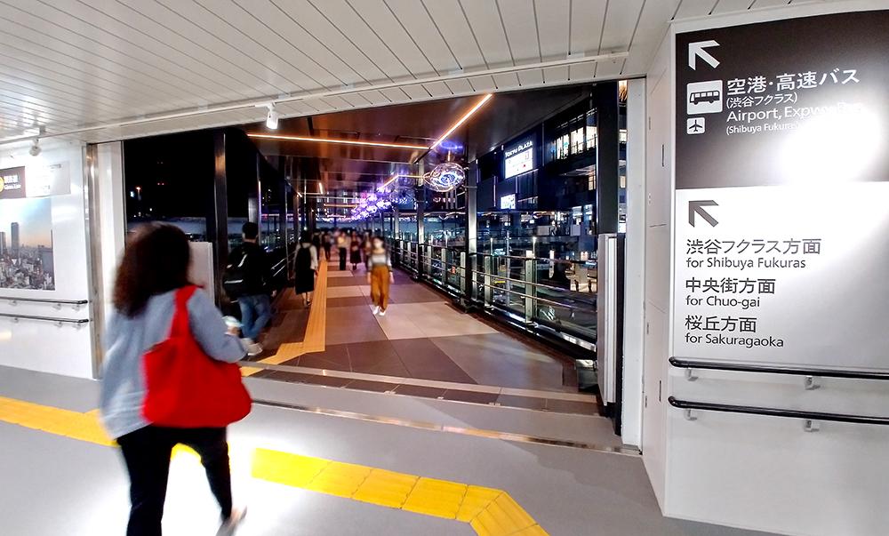 井の頭線・渋谷駅の乗換ルート「しぶにしデッキ」