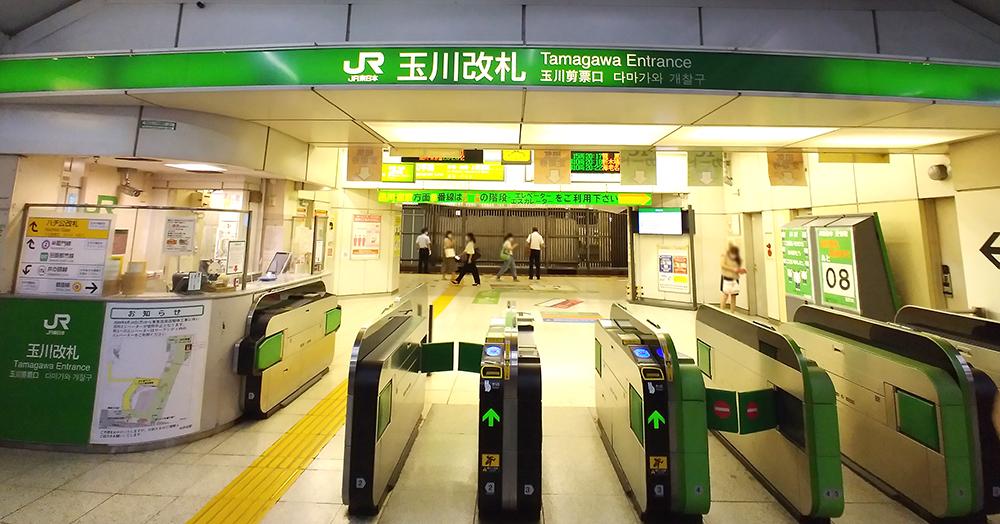 JR渋谷駅玉川改札も9/25の終電後に閉鎖となります。