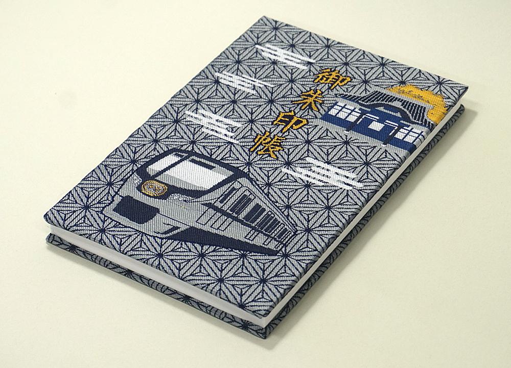 京王電鉄オリジナル御朱印帳第1弾の京王5000系がデザインされた側の表紙