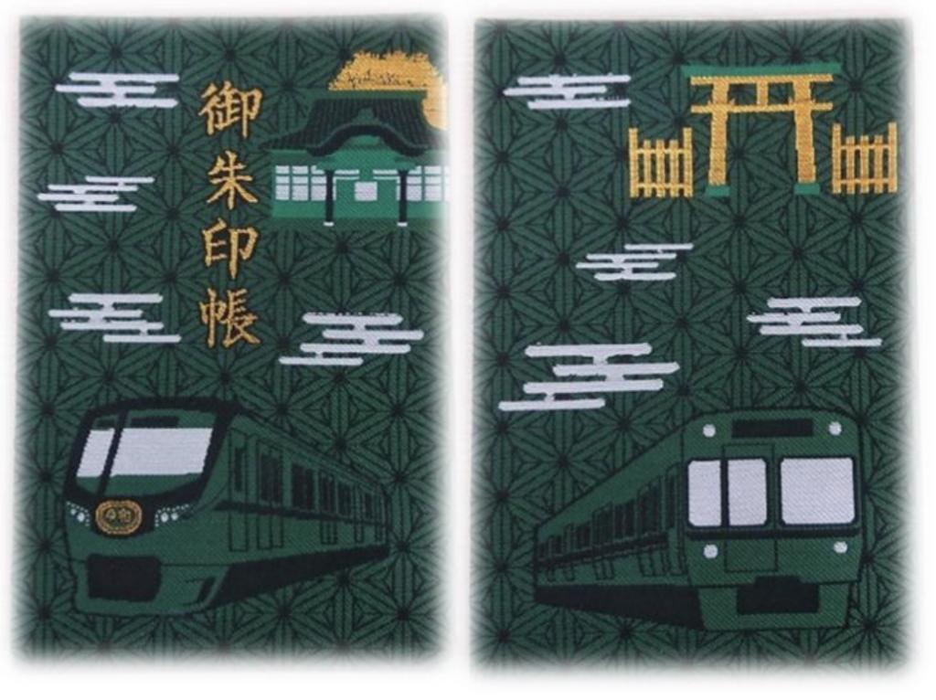 京王電鉄オリジナル御朱印帳第2弾のイメージ