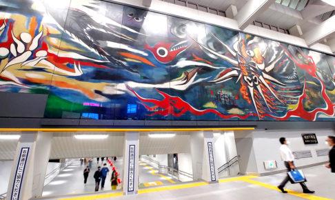 渋谷駅・井の頭線からJR線へ「新・乗換ルート」レポ!乗り換えの所要時間は?渋谷フクラス通路にはアートアクアリウム!?