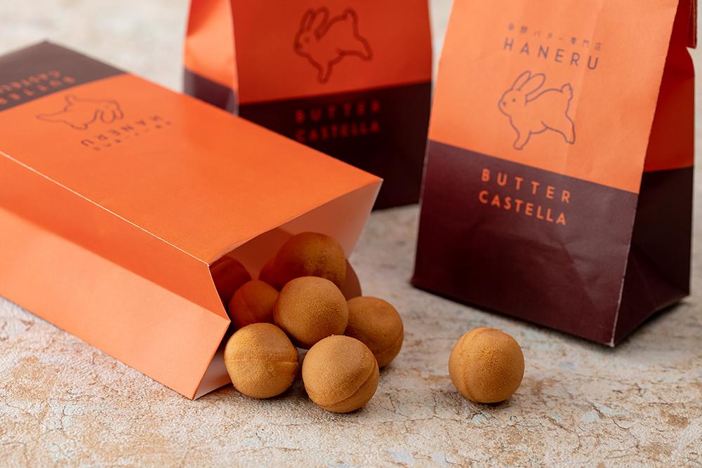 発酵バター専門店「HANERU」の看板メニュー「焼きたてベビーカステラ」