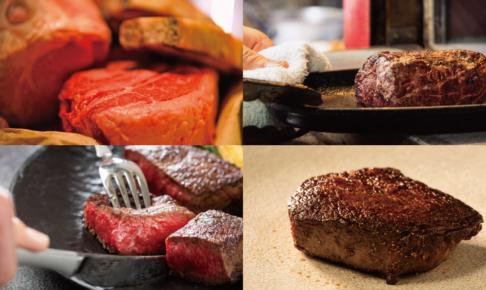 武蔵野エリア初!「超高温ピザ窯で焼くステーキ」が吉祥寺コロニアルガーデンが食べられます!