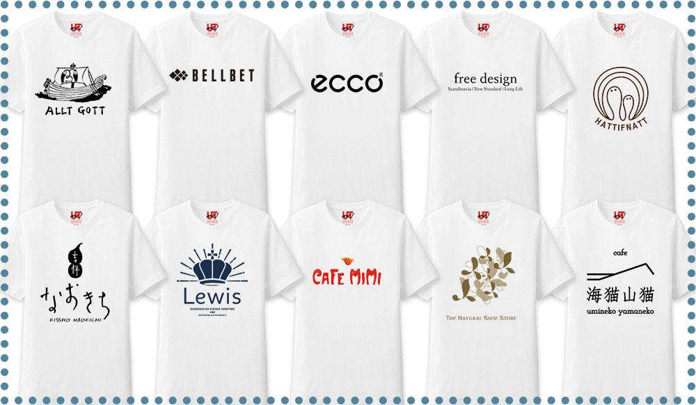 多彩な12の参加店舗のショップロゴでオリジナルTシャツやトートバッグ、パーカーなどが作れる!