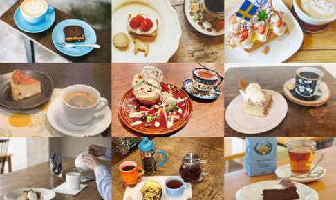 """「吉祥寺 北欧WALK」開催中!ユニクロで北欧Tシャツを作り""""FIKA""""でカフェ巡りと洒落込む1日を。"""