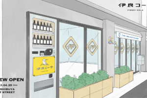 世界初クラフトコーラ専門メーカー「伊良コーラ」が4/29に「伊良コーラ渋谷店」をオープン!
