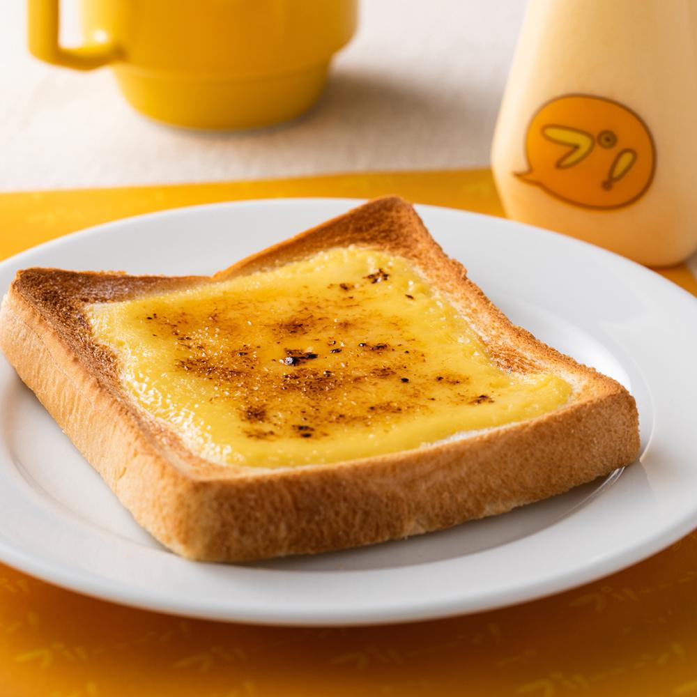 プリン専門店「プリーーーン!」の『チューチュープリン』を薄めの食パンに塗って焼くとブリュレ風に仕上がります!