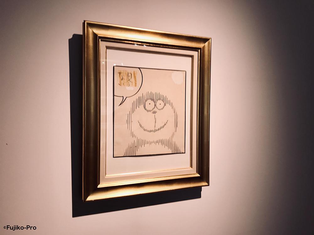 「ドラえもん1コマ拡大鑑賞展」に展示される1コマ