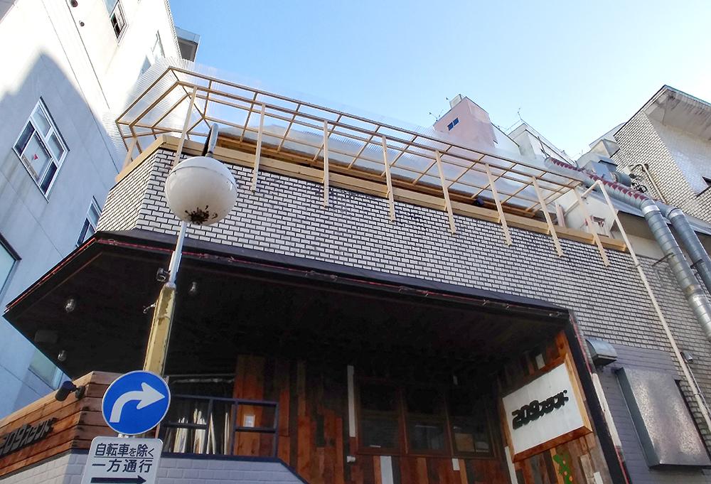 「挽肉と米 渋谷」がある道玄坂小路の椎津ビル