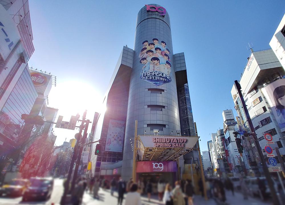 「挽肉と米 渋谷」への行き方。渋谷駅方面からSIBUYA109を目指します。SIBUYA109の左側が道玄坂です。