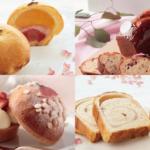 パリ発の人気パン店・吉祥寺「リベルテ」が3周年イベント!「桜あん フランセ」など春の新メニューも発売です!