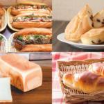 丸井吉祥寺店に8つの人気パン屋が大集合!「はじめてのきちまるパンマルシェ」開催です!