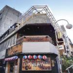 大人気の吉祥寺「挽肉と米」が渋谷に2号店をオープンします!【行き方がわかります】