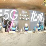 ペッパーがガンダムに!?渋谷のペッパーパーラーで「動くガンダム」コラボカフェ開催です!