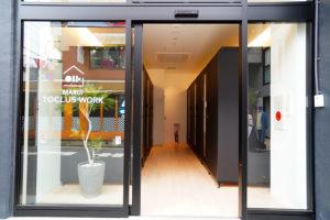 吉祥寺駅2分!遮音加工の個室ワークスペース「MARUI TOCLUS WORK」が丸井の隣にオープンです!