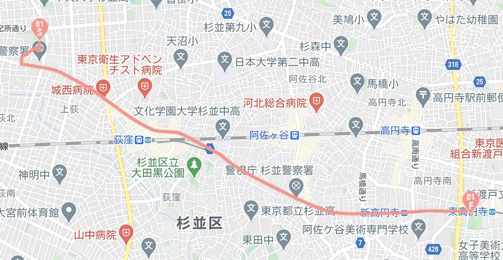 杉並区の聖火リレールート(東京オリンピック公式HPより)